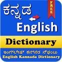 Dictionary: English <-to-> Kannada Offline & FREE! icon