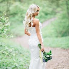 Wedding photographer Tatyana Vasilyuk (vasiliuk). Photo of 07.05.2017