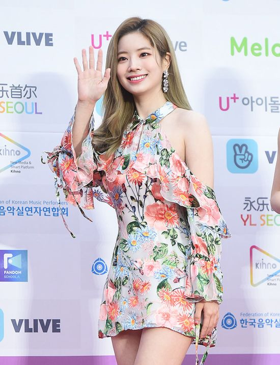 dahyun carpet 2