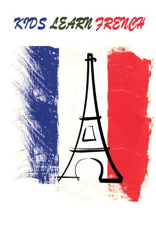 孩子學習法語