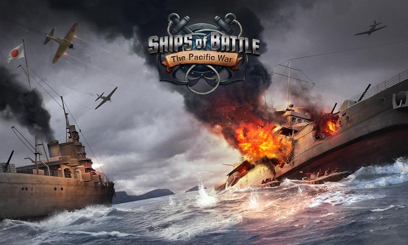 Ships of Battle : The Pacific Screenshot 4