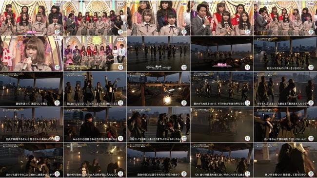 190305 (720p+1080i) 欅坂46 Part – うたコン