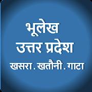 BHULEKH ○ UP ○ Created by jam development | BHULEKH ○ UP