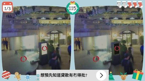X'mas VR Photo Hunt screenshot
