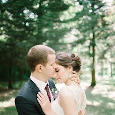 Hochzeitsfotograf Yuliya Anisimova (anisimovajulia). Foto vom 31.08.2015