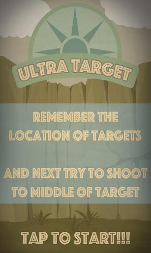 超目標射擊遊戲