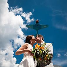 Wedding photographer Kseniya Gucul (gutsul). Photo of 29.07.2016