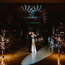 Wedding photographer Danae Soto chang (danaesoch). Photo of 23.02.2018