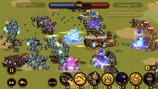 Mini Warriors screenshot 11