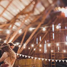 Wedding photographer Dmitriy Gerasimovich (GPhotography). Photo of 10.07.2015