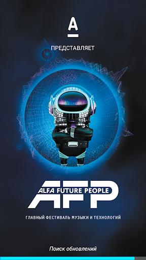 Alfa Future People Festival