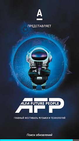 Screenshot 1 Alfa Future People Festival
