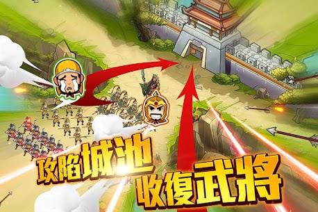 武神關聖: 銅雀台美人大戰 2