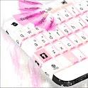粉红色的火焰键盘 icon