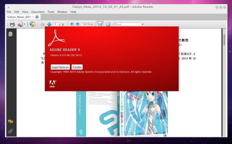Adobe Reader 18