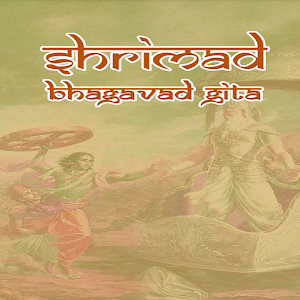 How to get Shrimad Bhagavad Gita in Hindi 1 0 0 mod apk for pc