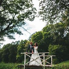 Wedding photographer Vikulya Yurchikova (vikkiyurchikova). Photo of 11.09.2017