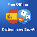 Dictionary Spanish Arabic (offline) icon