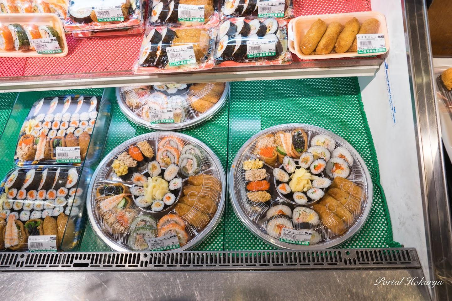 寿司セット(黒千石大豆稲荷寿司入り)