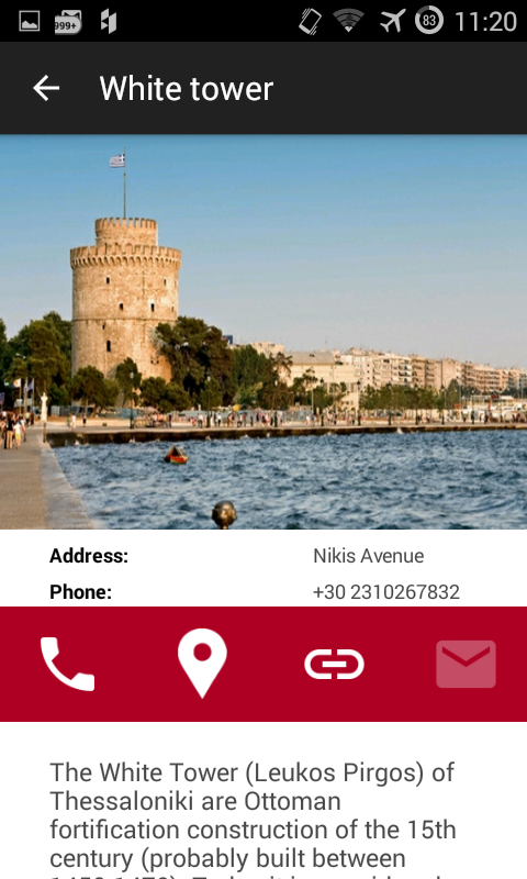 Hotel ABC Thessaloniki- screenshot