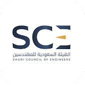 Saudi Council of Engineer