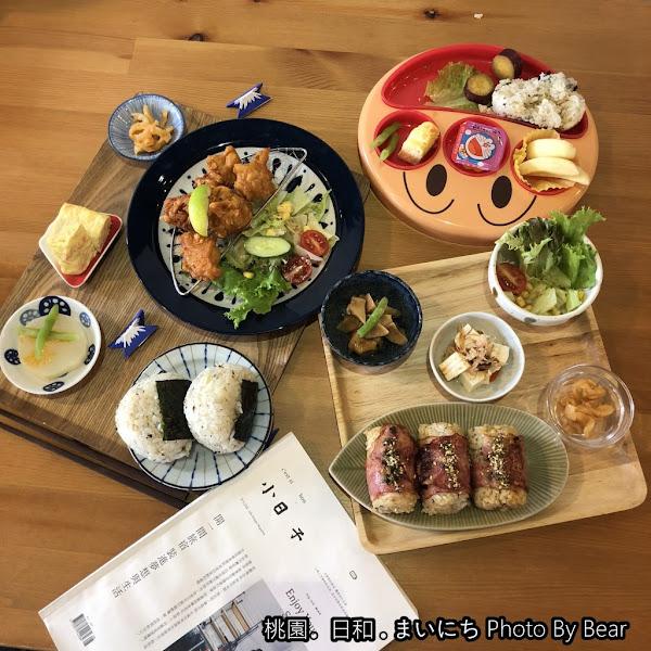 桃園.日和.まいにち巷仔內的人氣早午餐(日本家庭料理/手作飯糰/飯糰定食/娘弁當/寵物友善)