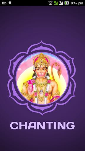 Hanuman Meditation Chanting