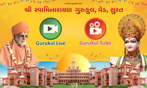 Gurukul Tube screenshot