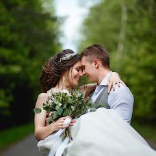 Wedding photographer Evgeniya Karpekina (karpekina). Photo of 16.05.2018