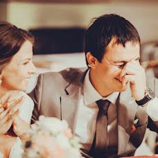 Wedding photographer Ekaterina Korchik (Delvitastudio). Photo of 27.11.2015