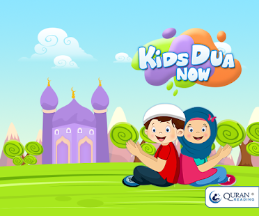 Kids Dua Now - Word By Word- screenshot thumbnail