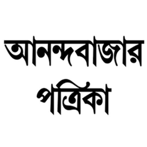 Anandabazar