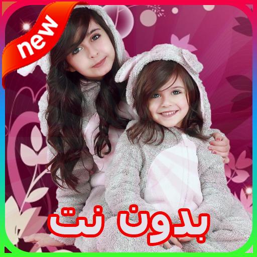 مقالب وله السحيم و غادة 2018 - بدون نت