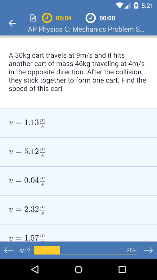 AP Physics C Mechanics- screenshot