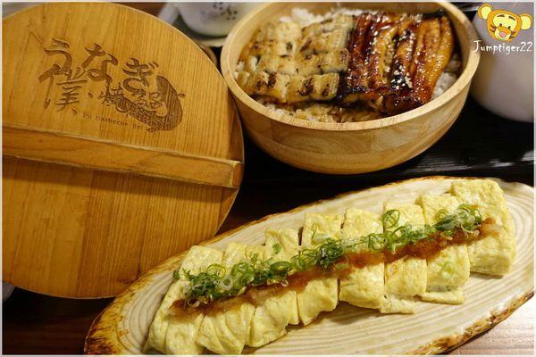 僕、燒鰻 - 活鰻炭火直燒鰻魚飯專賣店|大推鰻魚箱壽司