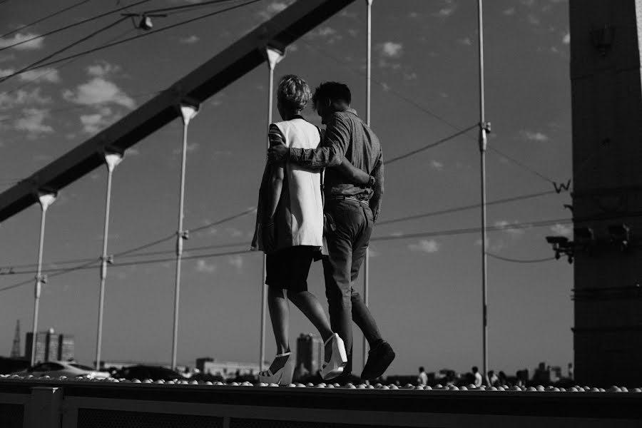 Nhiếp ảnh gia ảnh cưới Ксения Зудинова (kseniazudinova). Ảnh của 13.07.2020