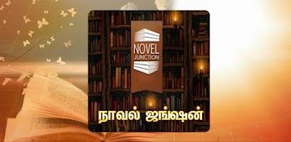 Novel Junction-Tamil Novels - Free Android app | AppBrain