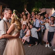 Wedding photographer Aleksandr Zhosan (AlexZhosan). Photo of 13.04.2018