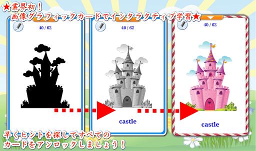 玩免費教育APP|下載童話図鑑(子供のジグソーパズル) app不用錢|硬是要APP