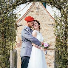 Wedding photographer Moritz Ellenbürger (enlightened). Photo of 21.11.2017