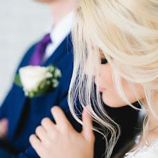 Wedding photographer Irina Zorina (ZorinaIrina). Photo of 06.07.2017