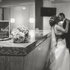 Wedding photographer David Rodriguez (davidrodriguez). Photo of 02.08.2016