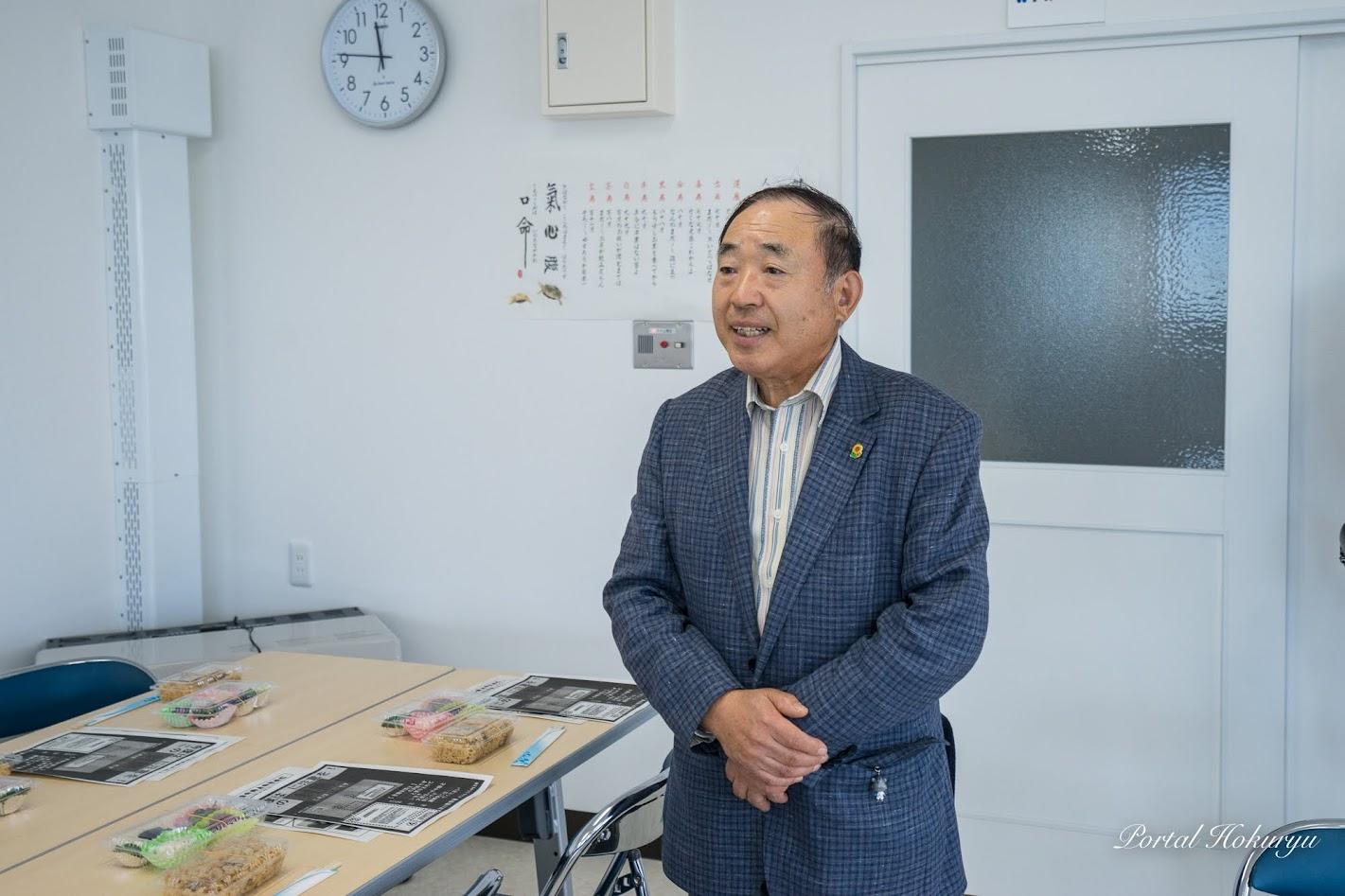 浅野進事務局長