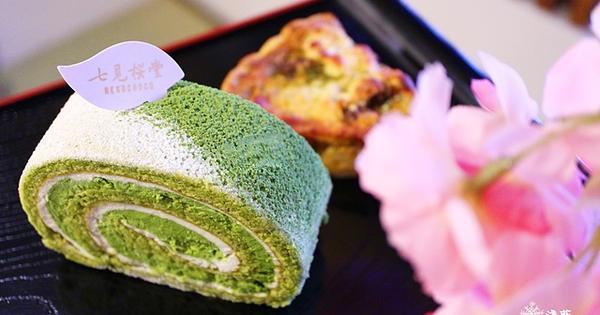 七見櫻堂巧克力甜點專賣板新店~全新日式裝潢包廂與抹茶季強勢回歸