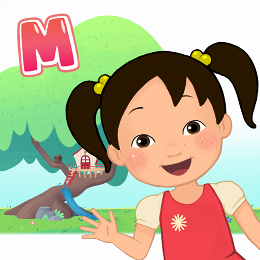 Miaomiao's Chinese For Kids