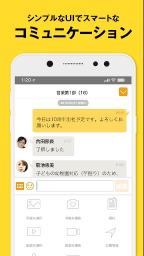 Linkit 2.3.2 screenshots 2