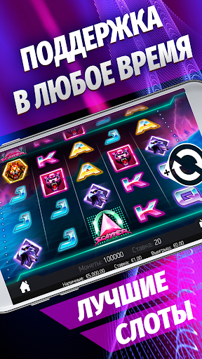 Клуб игровые автоматы онлайн for PC