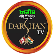 Darshan Tv (Ajit Weekly)