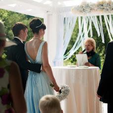 Wedding photographer Denis Nikolenko (dennik84). Photo of 06.08.2013