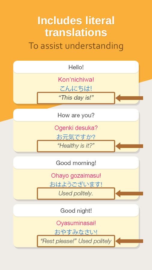 Japanese Phrasebook Learning- screenshot